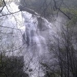Cascada de Belelle, Neda.
