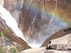 arco iris ezaro