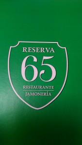 Reserva 65